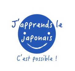 Formation en japonais